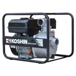 Koshin® SEV-50X