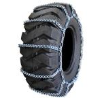 Quality Chain 2615V